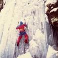 奥入瀬氷壁登攀訓練