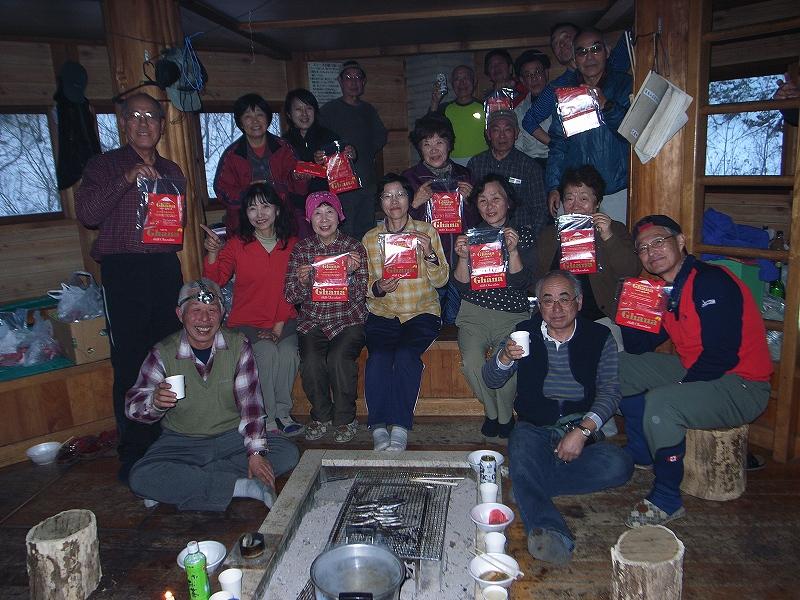 遠島山で忘年会: 私の山登り